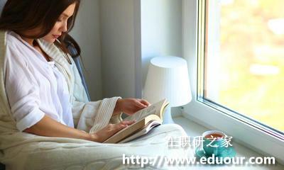 2018年上海交通大学在职研究生专业介绍