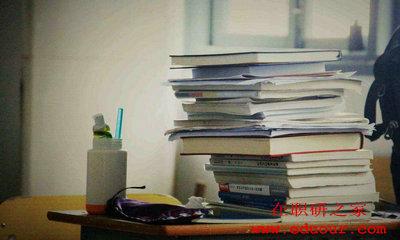自考本科可以就读中山大学在职研究生吗?
