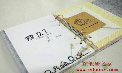 清华大学在职研究生现在参加课程班需要满足什么条件?