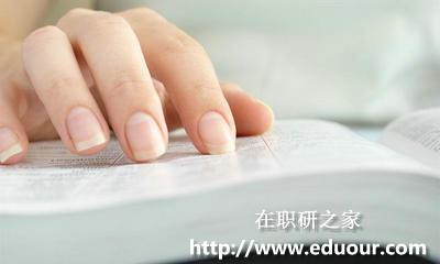 """上海交通大学在职研究生""""大数据+""""研修班开班了"""