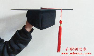 亚洲城市大学在职硕士授课时间
