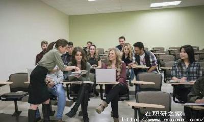 华东师范大学双证在职研究生靠谱吗?