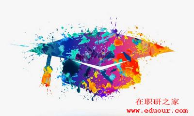 参加清华大学在职研究生复试考什么?
