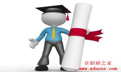 2018年中山大学在职研究生复试考试难度
