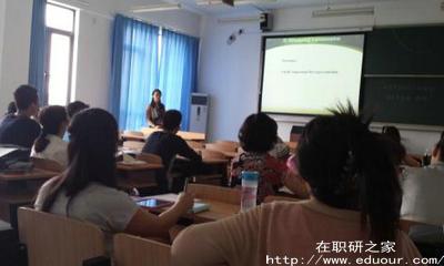 北京师范大学在职博士如何报名?
