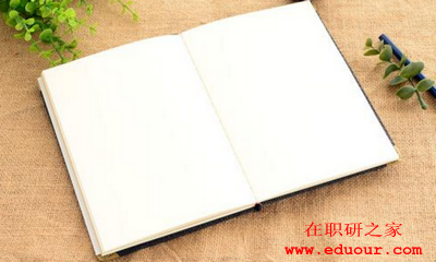 2018年华中科技大学在职博士报考条件