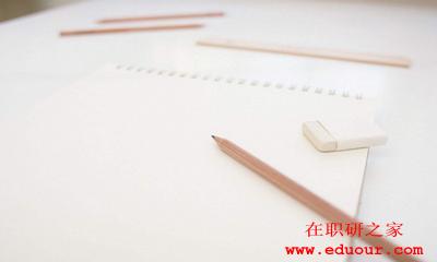 北京理工大学在职研究生能获得学历吗