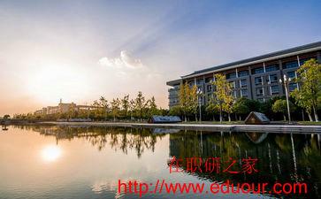 四川大学心理学在职研究生招生信息