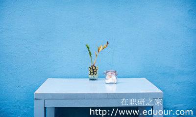 北京大学在职研究生工商管理招生信息