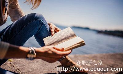 中国人民大学在职研究生上海地区招生专业