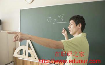 不是老师可以报考教育学在职研究生吗?