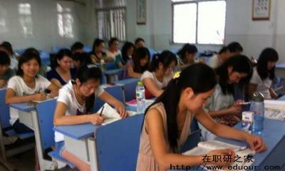 浙江大学法学在职研究生招生信息