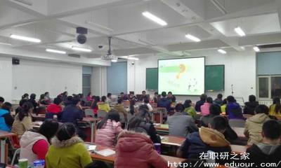 北京师范大学在职研究生2018年招生公告