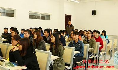 宁波大学在职研究生可以远程授课吗