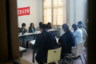 中国政法大学硕士研究生招生考试复试